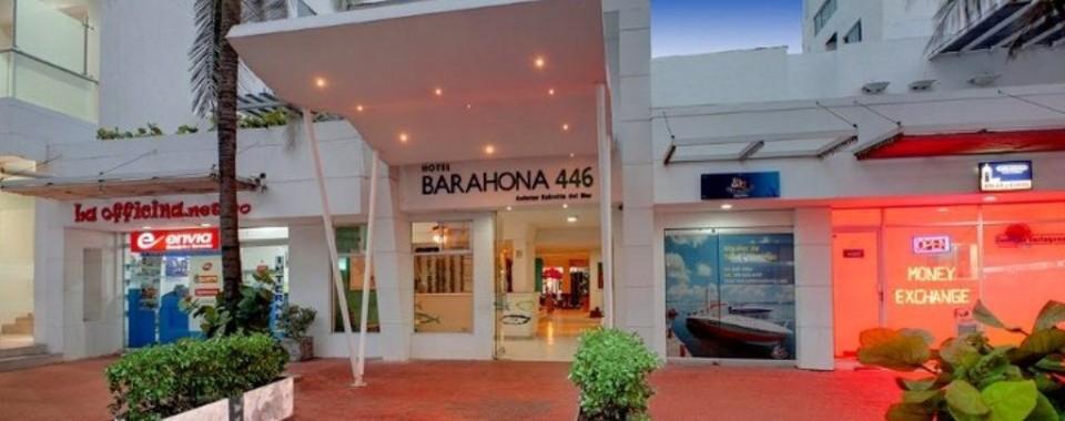 Entrada.  Fuente: Hotel Barahona 446 Fanpage Facebook